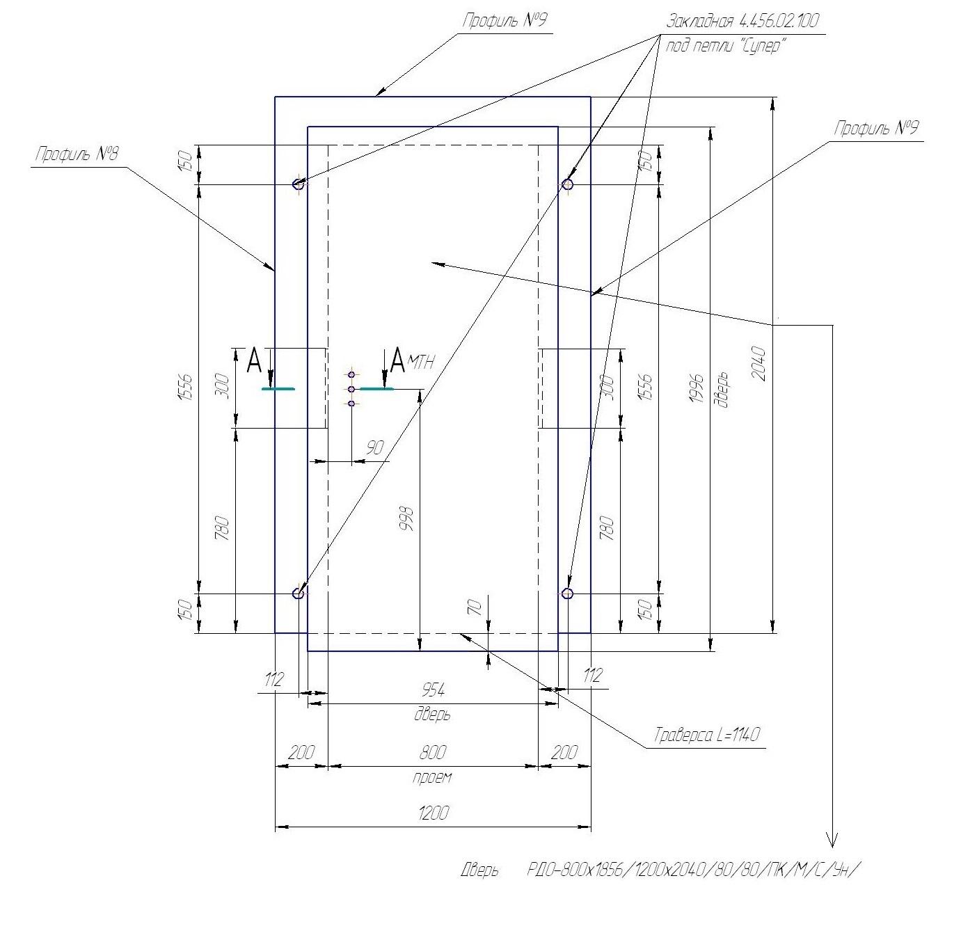 Холодильные двери дляХолодильной Камеры Одностворчатые 800 1860 / 1200 2040 (универсальные— отк. правое / левое)