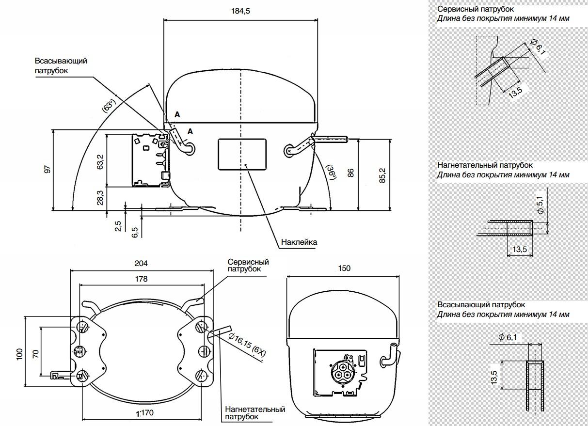 схема подключения хол компрессора аспера